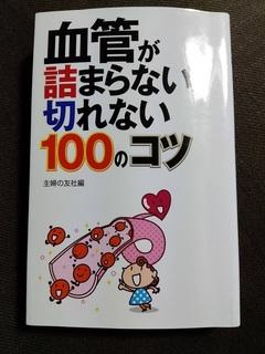 book20211026.jpg