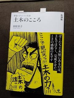 books20210627.jpg