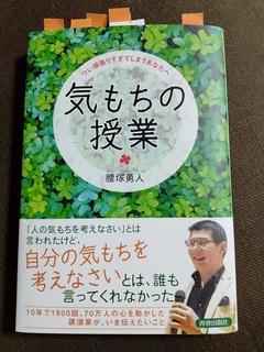books20210708.jpg
