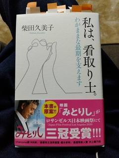 books20210920.jpg