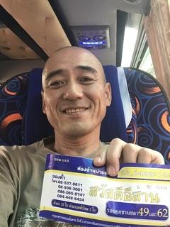 夜行バスに乗りました