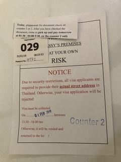 laos20190131-2.jpg