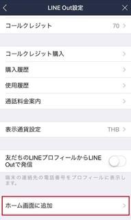 line20180727-7.jpg