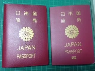 新旧パスポート