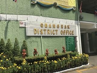 バーンラック区役所